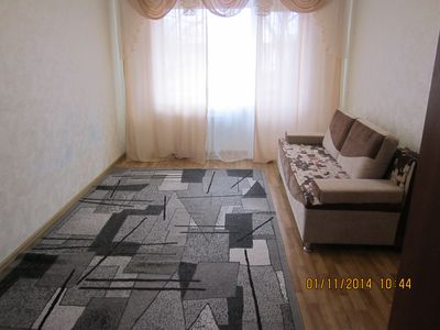 Photo for 2BR House Vacation Rental in Kamenskoe (Dniprodzerzhynsk)