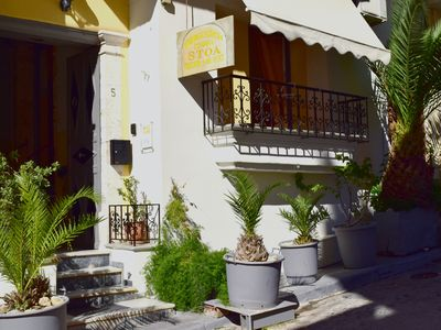 Photo for Stoa Rooms is located in the middle of Chania old Venetian town and harbor