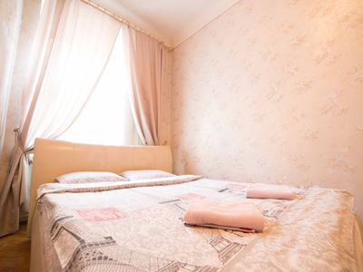Photo for Apartments on the street LUkrainka 37