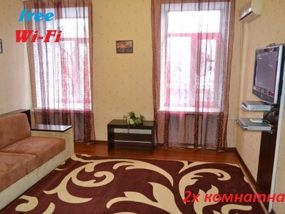 Photo for 2-room apartment in the center. 2 rooms.