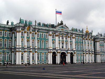 Photo for The apartment is located in the center of St. Petersburg