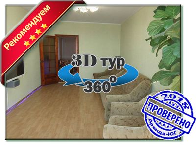 Photo for 3 BR VIP apartment in Yuzhny