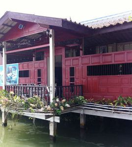 Photo for Baanbon Homestay - Near Amphawa Floating Market