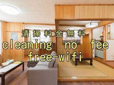 Photo for Free Cleaning! near Kokusai Street! 120