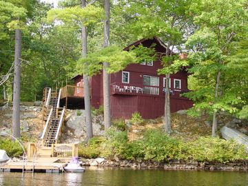 The Loon Center, Moultonborough, New Hampshire, États-Unis d'Amérique
