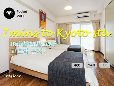Photo for 1BR Apartment Vacation Rental in Ky?to-shi, Ky?to-fu