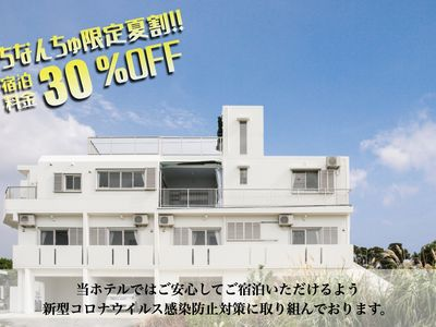 Photo for 5BR House Vacation Rental in Itoman, Okinawa