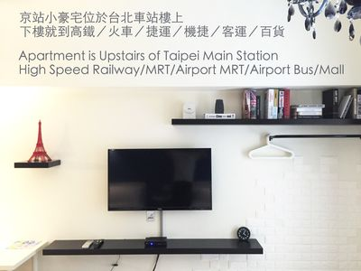 Photo for 1BR Apartment Vacation Rental in Taiwan, Taipei City