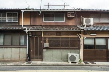 Photo for Kyoto Machiya Ninja Terrace House