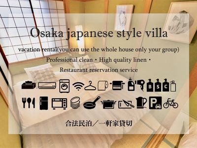 Photo for 【New open】 very kind host / good access to NAMBA ・ NARA / free parking
