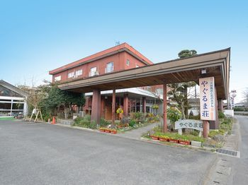 Photo for Guest House/pension Vacation Rental in Asakura,
