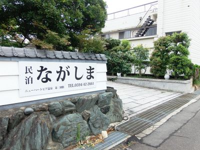 Please enter directly at the entrance car on the lower side of the Nagara River embankment