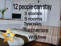 I am giving 5 stars overall. The host was very helpful prior and during our stay. Even though there