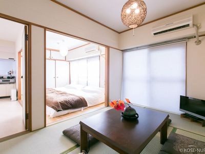 Photo for Peace Park, Large Japanese apartment