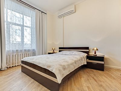 Photo for RIGAAPARTMENT.COM GERTRUDA Family-friendly one-bedroom apartment, DIRECT