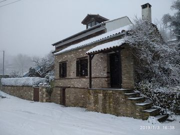 History and Folklore Museum of Arnaia, Aristotelis, Central Macedonia, Greece
