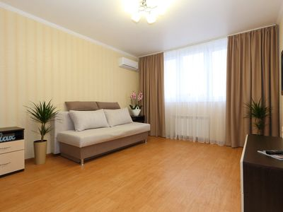 Photo for view apartment for 4 people