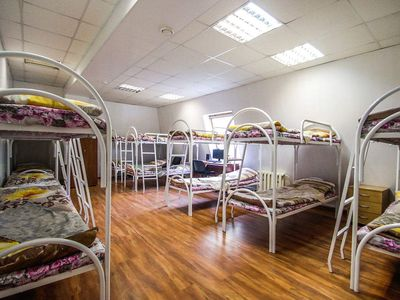 Photo for Like at home Hostel is located in Chelyabinsk and provides free WiFi