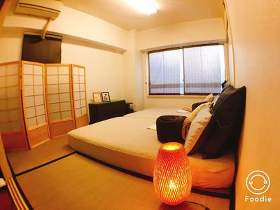 Photo for Sale! Japanese Traditional Room Shinjuku