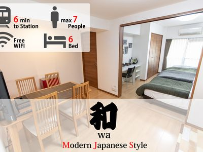 Photo for Marunouchi Line, 5 minutes walk from Shin-Nakano Station ★ Free Pocket WIFI, 6 double beds, 7 person room!No transfer on Marunouchi Line (Ikebukuro / Shinjuku / Ginza / Korakuen) Chuo Sobu Line (Shinjuku / Nakano / Kichijoji)