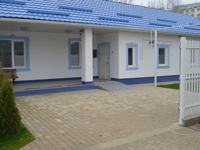 Photo for Dream House in BALTI