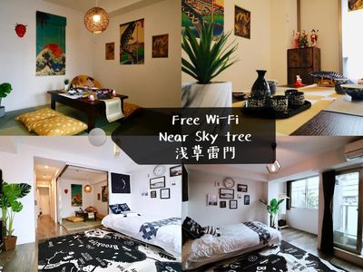 Photo for Superb view Sky Tree / Asakusa Kaminarimon / Japanese tea room style room / room 201