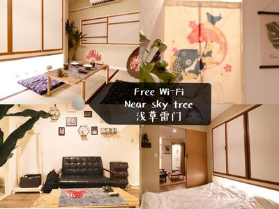 Photo for Sky Tree / Asakusa Kaminarimon / Japanese-style room in Japan / Room 101