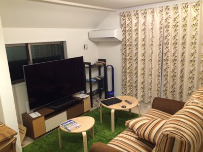 Photo for Haneda Airport 8 minutes · Shinagawa 8 minutes · Independent room · people's night