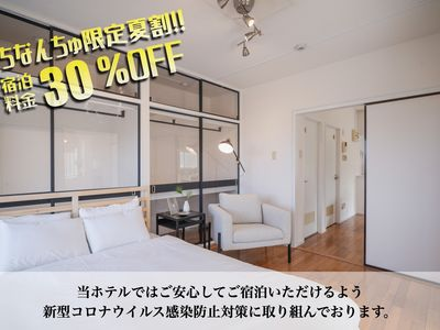 Photo for NAKAMA CONDO 1301 / Kunigami-gun Okinawa