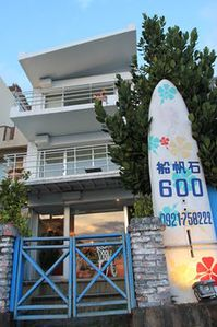 Photo for Chuanfan Rock 600 Sea View Village