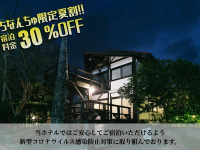 Photo for Villa Toma Eest Near the sea  Ideal for sightse / Kunigami-gun Okinawa