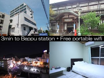 Beppu, Oita Prefecture, Japan