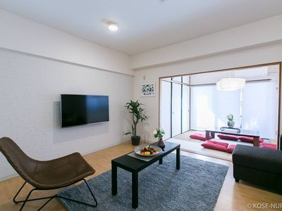 Photo for 2BR Apartment Vacation Rental in Hiroshima