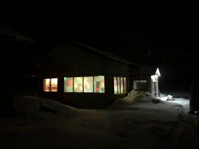 Photo for 1BR House Vacation Rental in 天塩郡幌延町, 北海道