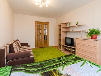 Photo for One bedroom apartment in the city center
