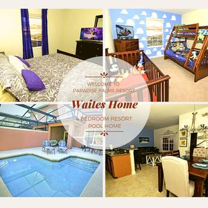 Photo for 4 bed, 3 bath townhome on resort.  Tennis, pool, water slide, lazy river, arcade