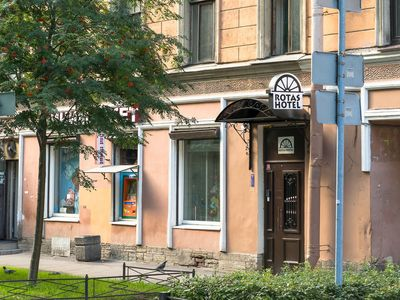 Photo for ROTAS Budget hotel - In St. Petersburg (Vsevolozhsky District)