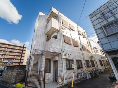 Photo for Licensed Second Floor Tatami