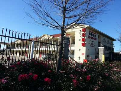 Photo for SW Houston, 2 bdrm suite, Villa Corporate at China town 77036