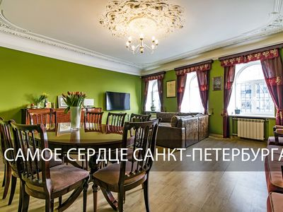 Photo for Home in the heart of the Northern capital