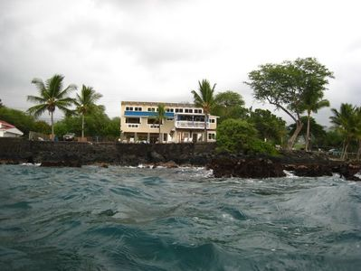 View of Hale Honu from the Ocean.  Note park to right and no close neighbors