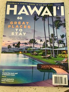 Our property was featured in the August 2018 issue as 68 favorite places to stay