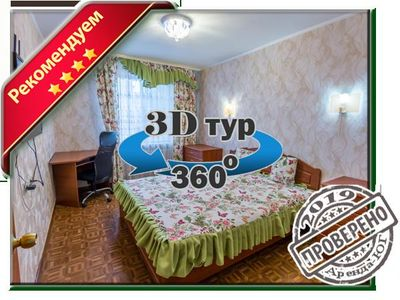 Photo for 2bedroom Apartment in Yuzhny sea view