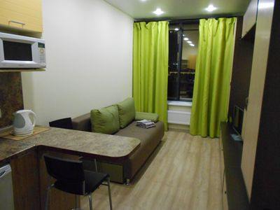 Photo for Apartments in Radius Central House