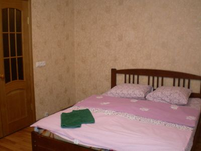 Photo for Apt for rent in Tula,170km to Moscow