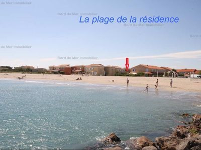 Photo for Maisonette of 40m ² about 20m from the beach. Frontignan Plage is a friendly place, ideal ...