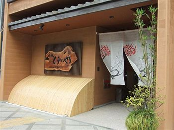 Photo for Guest House/pension Vacation Rental in Kyoto,