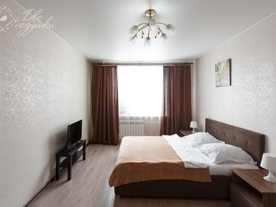 Photo for 1  room apartment on Petina street 25