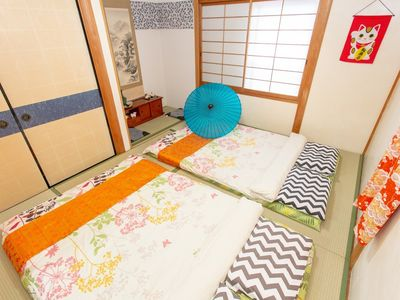 Photo for Free Parking 3 min walk from subway / Kyoto Kyoto