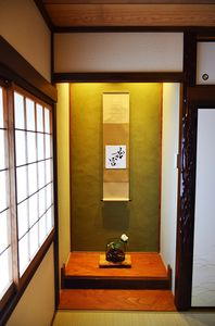 Photo for Guesthouse Hanamiya is a Beautiful Japanese Private Holiday Home in Kyoto